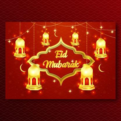 Eid mubarak luxe design fond de vecteur marron festif