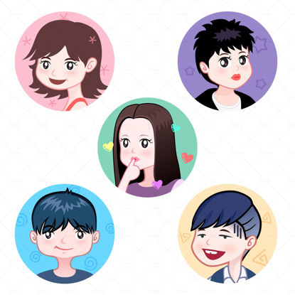 Vector illustration cartoon cute girl boy avatar