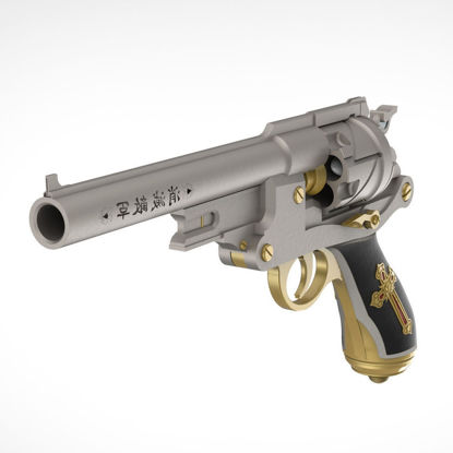 Revolver from the movie Van Helsing 2004 3d print model