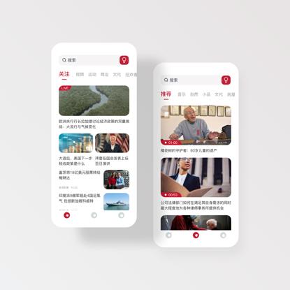 News mobile app interface UI UX design