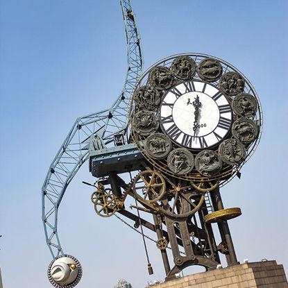 Reloj del siglo de Tianjin