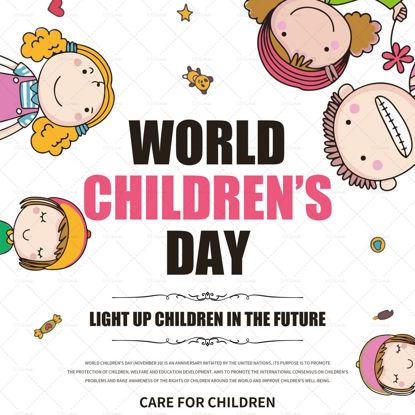世界こどもの日のポスター