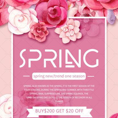 ピンクの春のプロモーションポスター