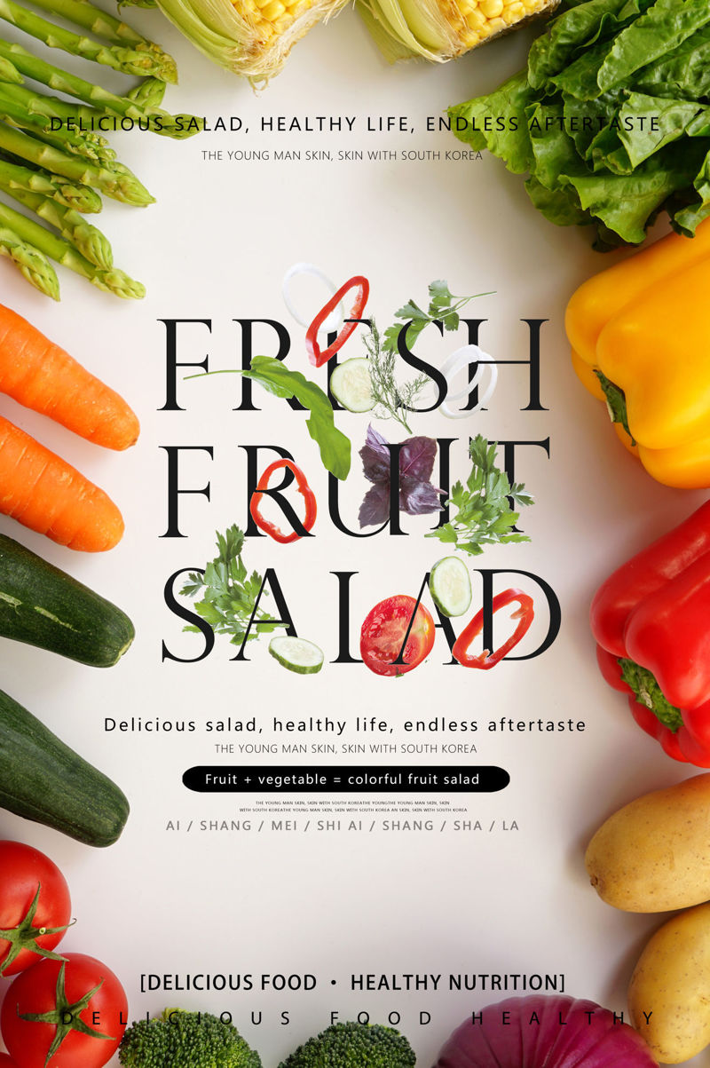 Promotion poster of salad fruits and vegetables