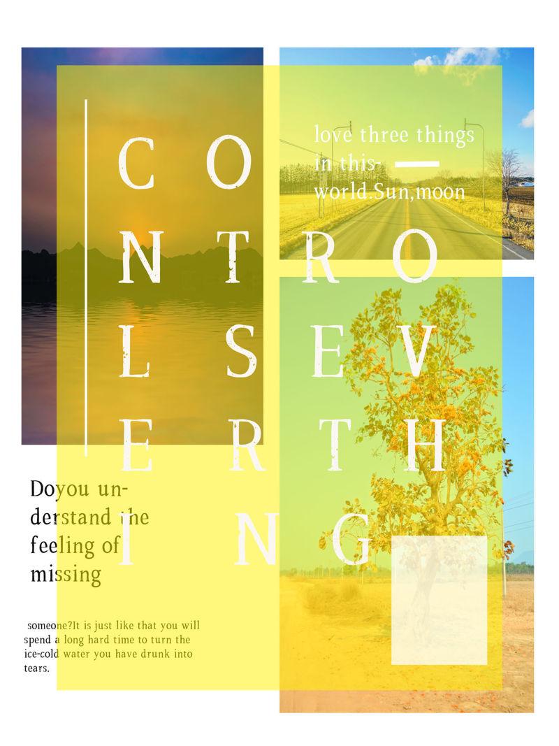 Landscape tree poster design