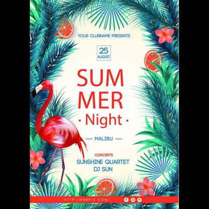 Summer club activity Poster