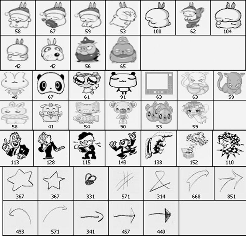 260 kinds of cartoon brush ps