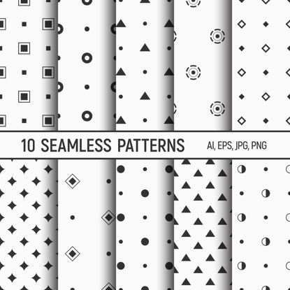 10 seamless vector patterns. Small geometric shapes patterns