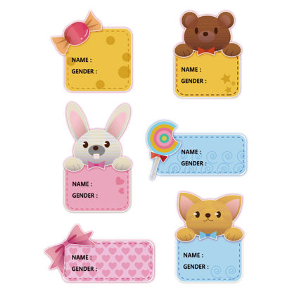 Name sticker small animal candy sticky note element
