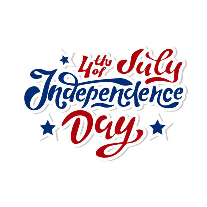 4th of July Independence Day greeting card Vector illustration