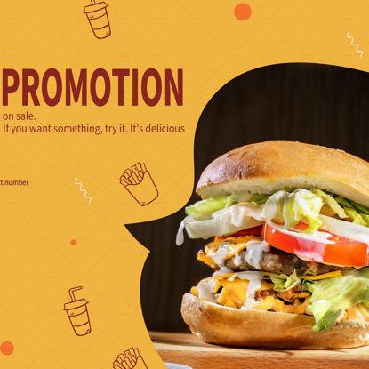 汉堡促销海报模板