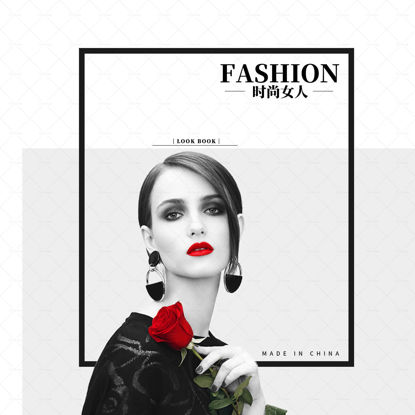 Female fashion poster
