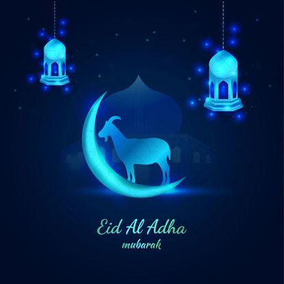 Beautiful blue festive islamic eid al adha banner with moon and goat vector