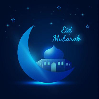 Beautiful blue neon festive islamic eid mubarak banner with moon and mosque vector