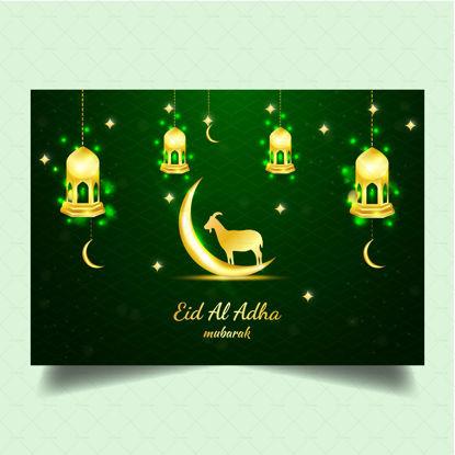 Green islamic eid al adha vector festival illustration banner background with goat