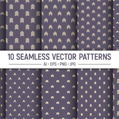 10 modelli vettoriali di frecce geometriche senza soluzione di continuità