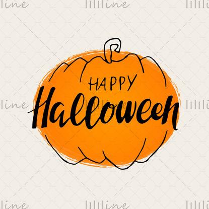 オレンジ色のカボチャのベクトルイラスト内のパーティーへの招待状のハッピーハロウィンバナー。バナー、ポスター、グリーティングカード、パーティーへの招待状に黒色のデジタルレタリングを手渡します。トレンディなイラスト、10月31日。