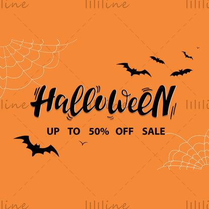 Скидка 50% на Хэллоуин, черные буквы, летучие мыши, белые паутины, оранжевый фон. Векторные иллюстрации. Цифровая ручная надпись для баннера, плаката, поздравительной открытки, приглашения, вечеринки. Хэллоуин.