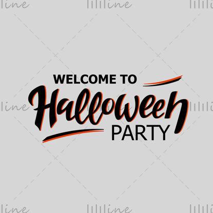 Welkom bij Halloween-feest, zwarte letters, oranje schaduwen, witte achtergrond. Vectorillustratie. Digitale hand belettering voor een spandoek, een poster, een wenskaart, een uitnodiging, een feest. Halloween
