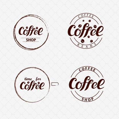 Кофейня, кофейные зерна, время для кофе, логотип, кружки, кофейная чашка, коричневый стильный цвет, логотип для бизнеса, кафе, магазин, идентичный дизайн, флаер, наклейка, реклама, вывески