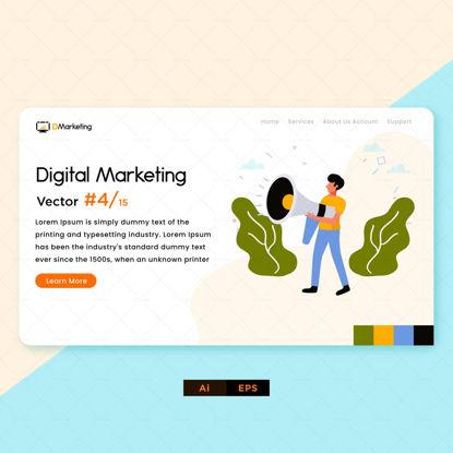 طراحی بازاریابی دیجیتال بلندگو