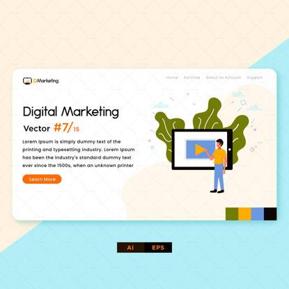 پخش ویدئو طراحی بازاریابی دیجیتال