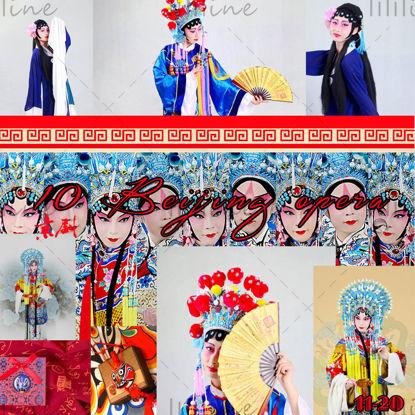 10 عکس از اپرای پکن با وضوح بالا
