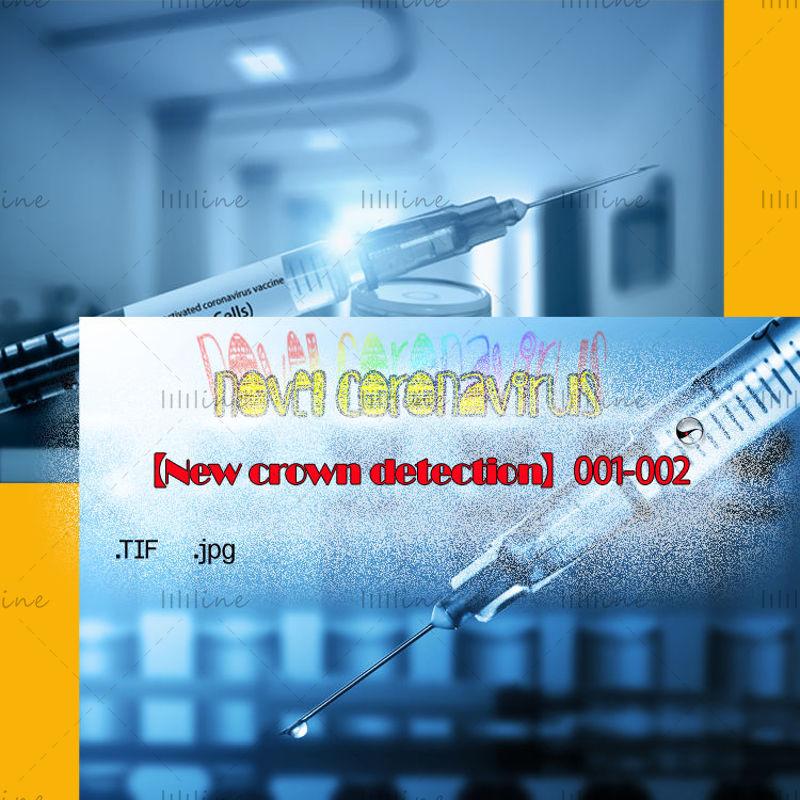 【Обнаружение коронавируса COVID ‑ 19】 001-002