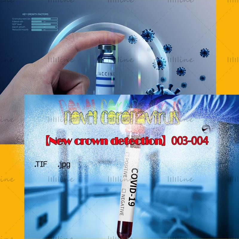 【COVID ‑ 19 Обнаружение коронавируса】 003-004