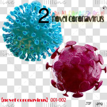 【Nieuw coronavirus】001