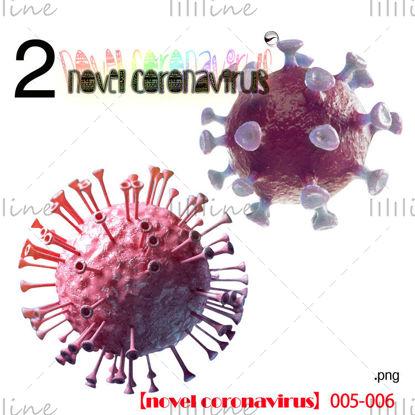 Вел Нови коронавирус】 005-006