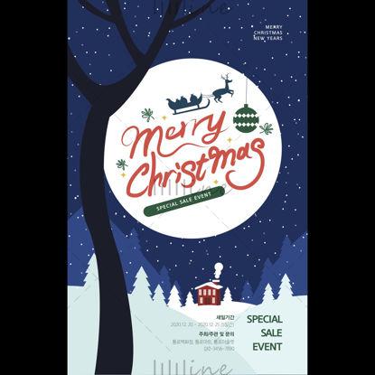 ملصقات عيد الميلاد
