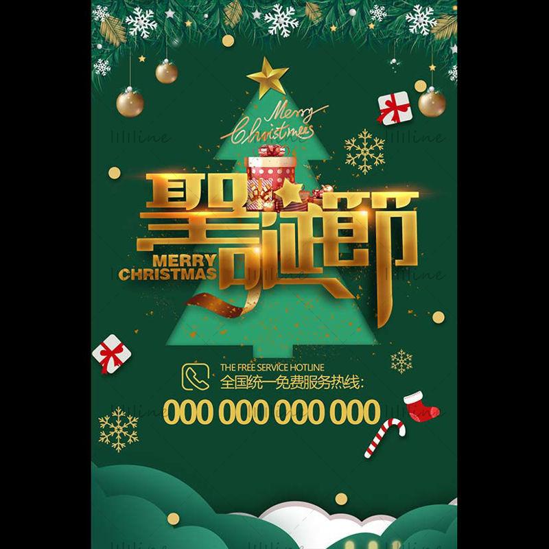 Carteles navideños contratados verdes