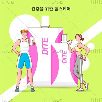 Fitness gyakorlat illusztráció