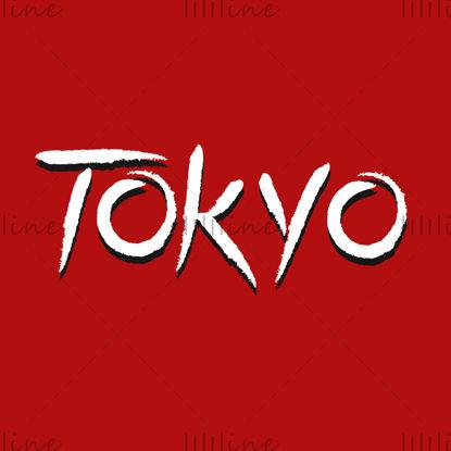 Tokyo digitális kézi betűkkel pénzrablás becenév